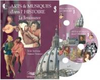 Arts et Musiques dans l'Histoire N°3